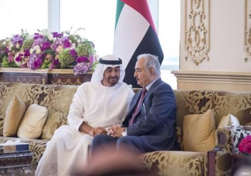 أبوظبي ترفض المرشح الجزائري كمبعوث أممي إلى ليبيا وتدعم شخصية موالية لها