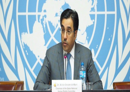 قطر تطالب بإدراج انتهاكات الرياض بشأن الحج في تقرير الخارجية الأمريكية