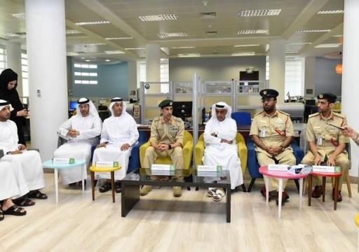 عامل نظافة يقود أكبر عصابة للإتجار بالمخدرات في دبي