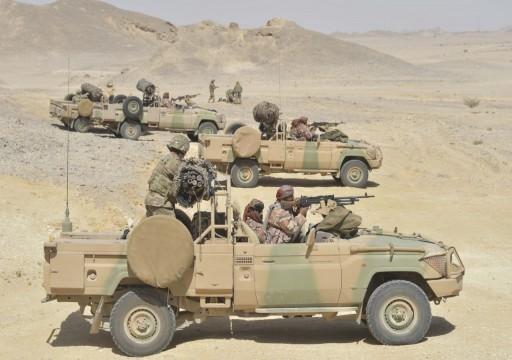 عُمان تعلن انطلاق تمرين جوي بالاشتراك مع قوات أمريكية