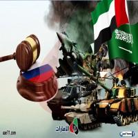 """فرنسا تواجه """"مأزقا"""" بسبب مبيعات سلاح الإمارات"""