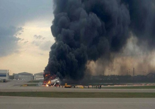 روسيا.. مقتل طيارين ونجاة 43 راكباً في هبوط اضطراري