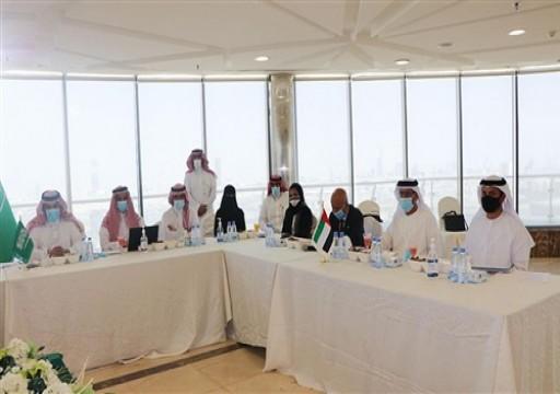 اجتماع سعودي إماراتي أمريكي بريطاني يحذر من تدهور الأوضاع الاقتصادية في اليمن