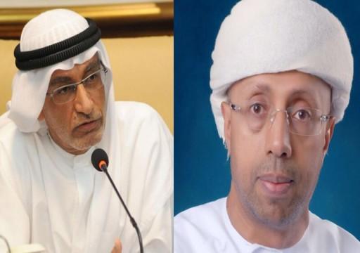 """سجال عبر """"تويتر"""" بين أكاديمي عماني وإماراتي على خلفية قمة الرياض """"التآمرية""""!"""