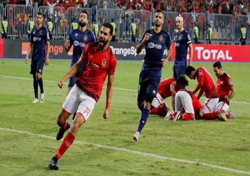 الترجي التونسي يتغلب على الأهلي المصري ويتوج بطلاً للدوري الأفريقي