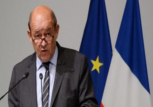وزير الخارجية الفرنسي: من الممكن فرض عقوبات على السعودية