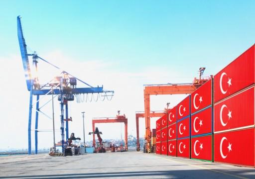 صادرات تركيا خلال 12 شهراً تتجاوز 200 مليار دولار