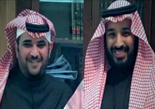 واشنطن بوست: القحطاني يواصل خدمته لابن سلمان من الإمارات