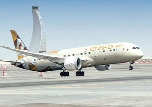 مصادر رسمية: خسائر كارثية تواجه قطاع الطيران في الإمارات والخليج