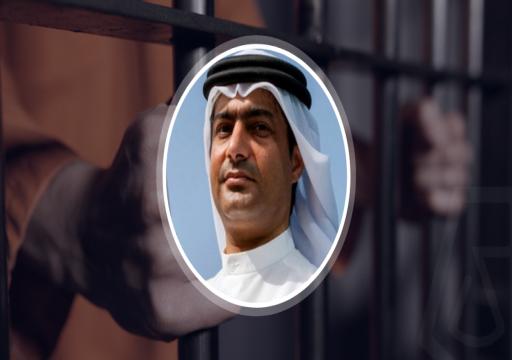 مركز حقوقي يندد باستمرار حبس أحمد منصور تعسفيا للسنة الثانية