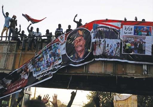 المعارضة السودانية ترفض الاعتراف بالمجلس العسكري وتعلق المفاوضات معه