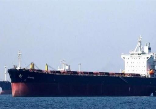 منطقة جبل طارق تمدد احتجاز ناقلة النفط الإيرانية 14 يوما