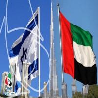 حركة المقاطعة لإسرائيل تدعو أبوظبي إلى قطع علاقاتها التطبيعية المشينة فورا