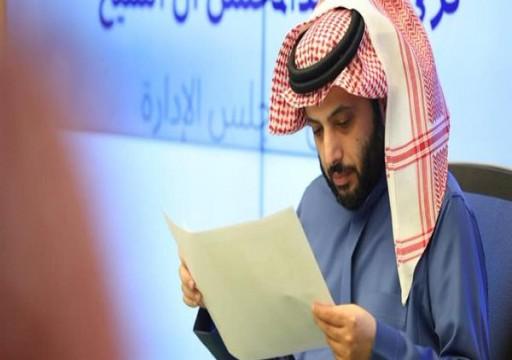 الشامسي يستحوذ على استثمارات تركي آل الشيخ الرياضية بمصر