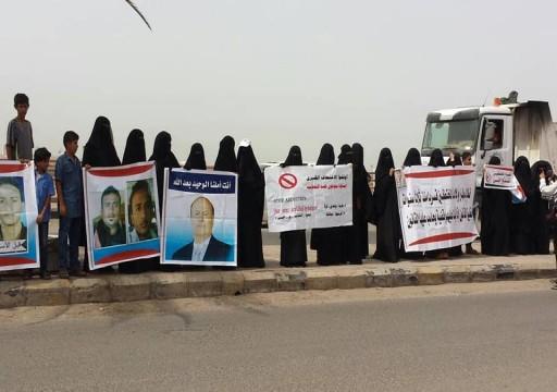 اتهامات لسجون تديرها الإمارات باليمن بانتهاك حقوق أمهات المعتقلين