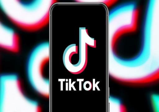 """""""تيك توك"""" تفرض قيودا إضافية على المستخدمين المراهقين"""