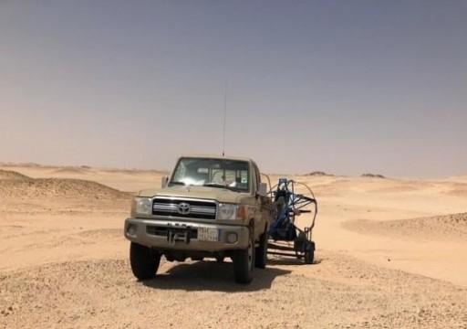 العثور على مفقود قطري متوفيا بالسعودية
