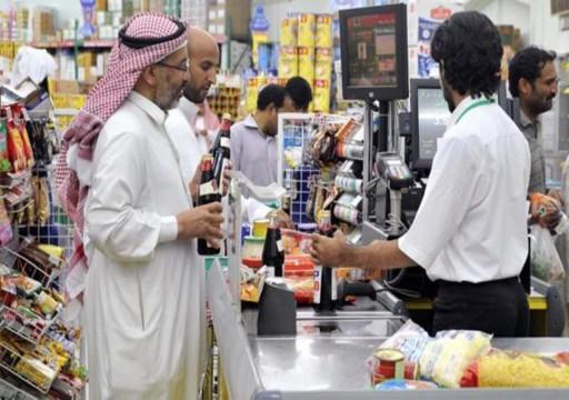 توقعات للمركزي السعودي بارتفاع التضخم نهاية 2018