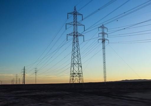 الإمارات تتصدر دول العالم في مجال الحصول على الكهرباء