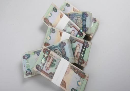 مصرفيان: خصم مكافأة نهاية الخدمة عند انتقال المقترض لعمل آخر