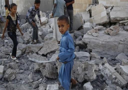 الحوثيون يتهمون التحالف السعودي بمقتل 30 مدنياً شمالي اليمن