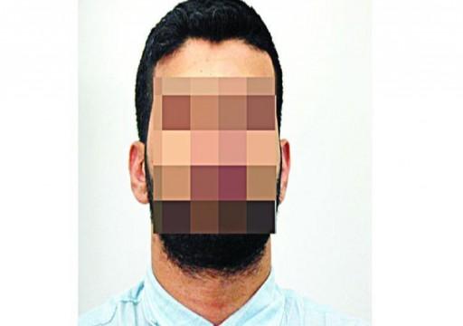 الإطاحة بعصابة سرقة الحقائب في دبي