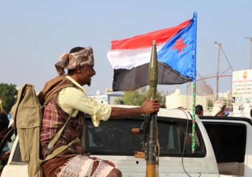 موقع يمني: خلاف سعودي إماراتي لدعم أبوظبي انفصال جنوب اليمن