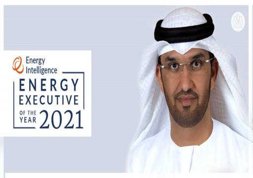 """ماذا تعرف عن جائزة الطاقة التي فاز بها الوزير""""سلطان الجابر""""؟"""