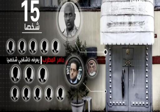 أكثر من 160 منظمة دولية تدعو للتحقيق بقضية خاشقجي