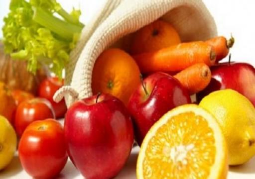 دراسة ترصد دور الفواكه والخضروات في الوقاية من سرطان القولون