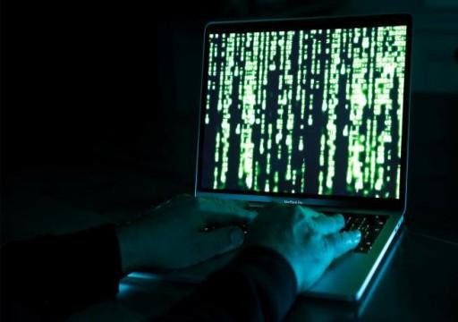 رجل أعمال أميركي يتهم هيئة إماراتية باختراق بريده الإلكتروني