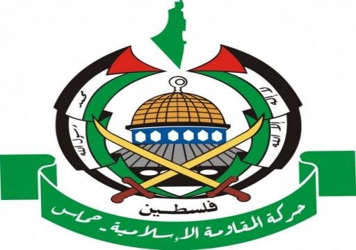 حماس: أي عدوان على المسجد الاقصى كفيل بتفجير شامل للأوضاع بكل المناطق