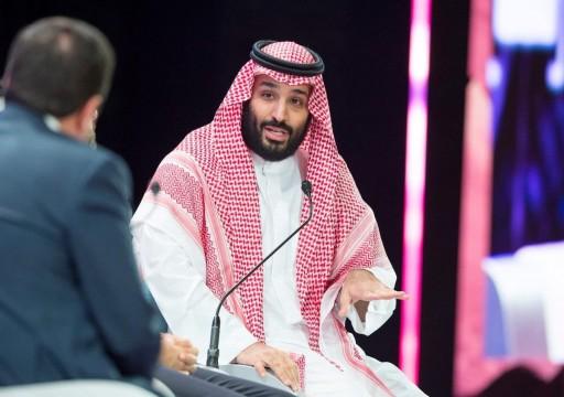 السعودية توقف 126 مسؤول حكومي عن العمل بعد اتهامهم بالفساد