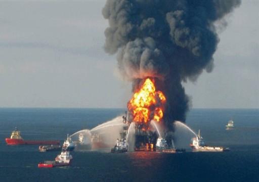انفجار ناقلة نفط قبالة سواحل قبرص وإصابة 5 أشخاص