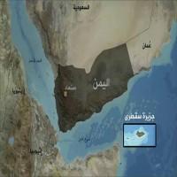 """إيران ترسل مدمرة وحاملة مروحيات إلى """"خليج عدن"""" مع تصاعد القتال في الحديدة"""