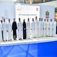 محمد بن راشد يطلق أجندة الإمارات للعلوم المتقدمة