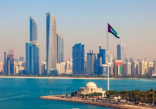 صحيفة: أبوظبي تسعى لتغيير العطلة الأسبوعية من الجمعة إلى السبت والأحد
