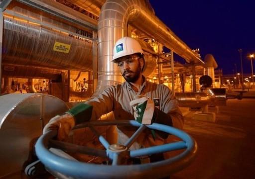 رويترز: السعودية لا تجد مشترين لنفطها الخام