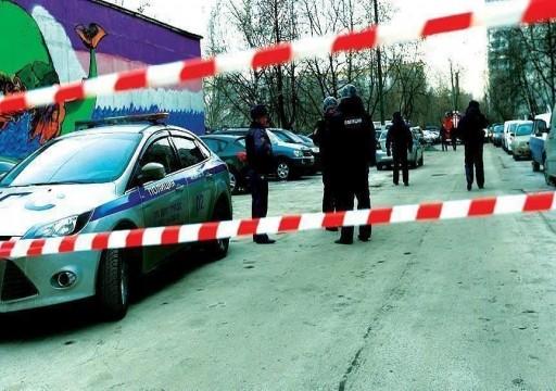 قتيلان في إطلاق نار في مدرسة ثانوية شرق روسيا