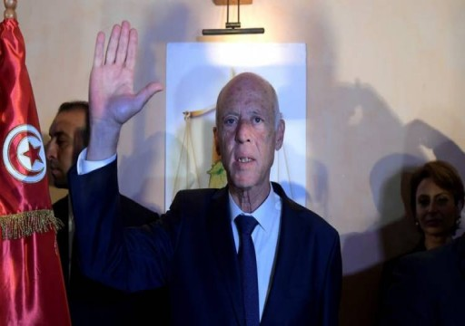 قيس سعيّد يؤدي اليمين الدستورية رئيسا لتونس الأربعاء