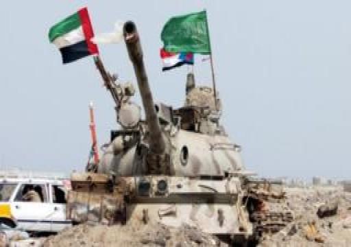 صحيفة لندنية: حرب الرياض وأبوظبي في اليمن بمراحلها الأخيرة