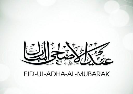 تهنئة بعيد الأضحى المبارك.. وناشطون يطالبون أبوظبي بوقف محرقة عدن!