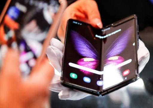 تقرير: سامسونج تعمل على إنتاج هاتف يتحول إلى محارة
