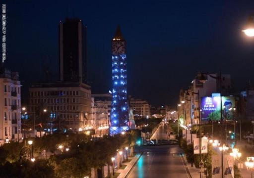 الاتحاد الأوروبي يمنح تونس 250 مليون يورو لمواجهة كورونا