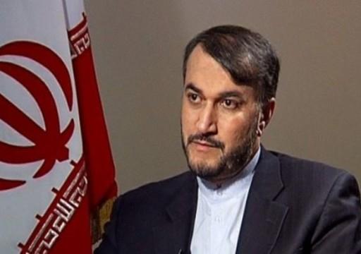 إيران تؤكد وجود تقدم في محادثاتها مع السعودية