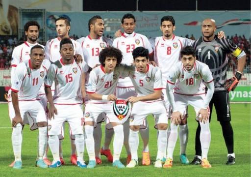 المنتخب الوطني لكرة القدم يواجه مصر وديا 20 نوفمبر المقبل