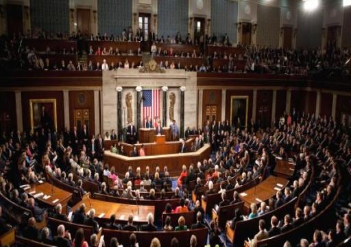 مجلس الشيوخ يقر وقف الدعم الأميركي للتحالف باليمن