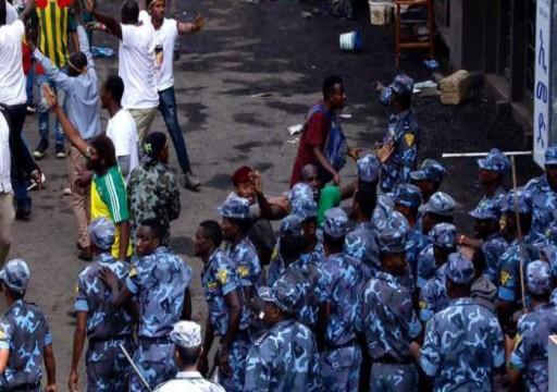 إثيوبيا تعلن اعتقال 250 شخصا على خلفية الانقلاب الفاشل في أمهرة