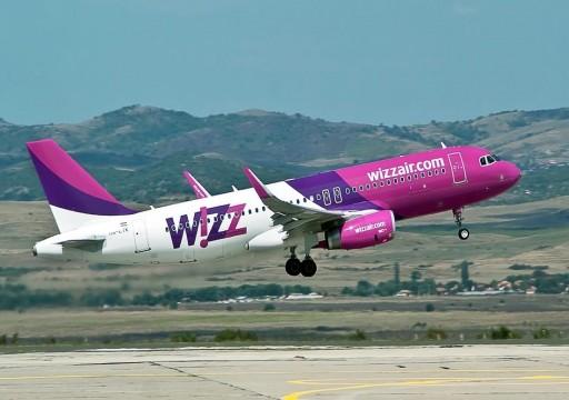 أبوظبي التنموية القابضة تعتزم إطلاق شركة جديدة للطيران الاقتصادي