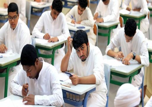 استياء طلاب بسبب تأجيل التربية اختبار إمسات الرياضيات